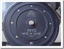 DSC07184