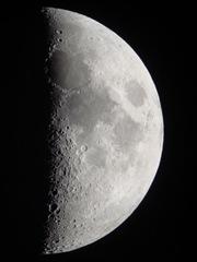 moon080412pm