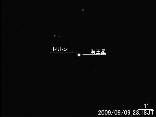 Neptune090909pm
