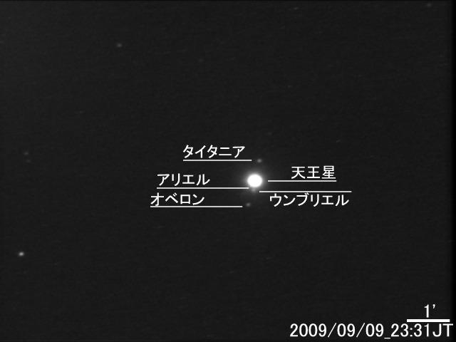 Uranus090909pm