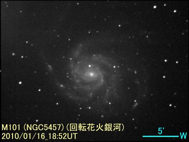 M101100117am